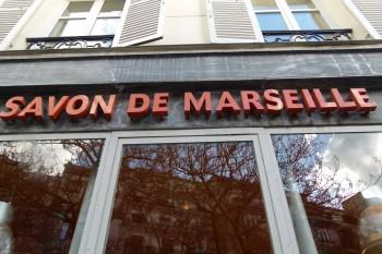 Compaign Savon  de Marseilles